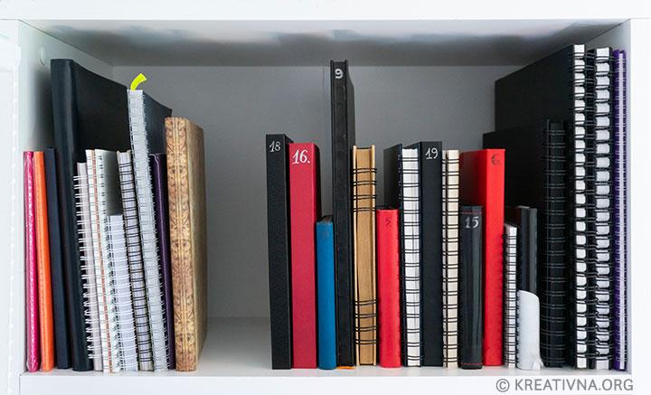 Polica s bilježnicama
