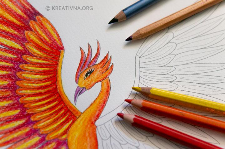 Bojanka feniks akvarel bojice